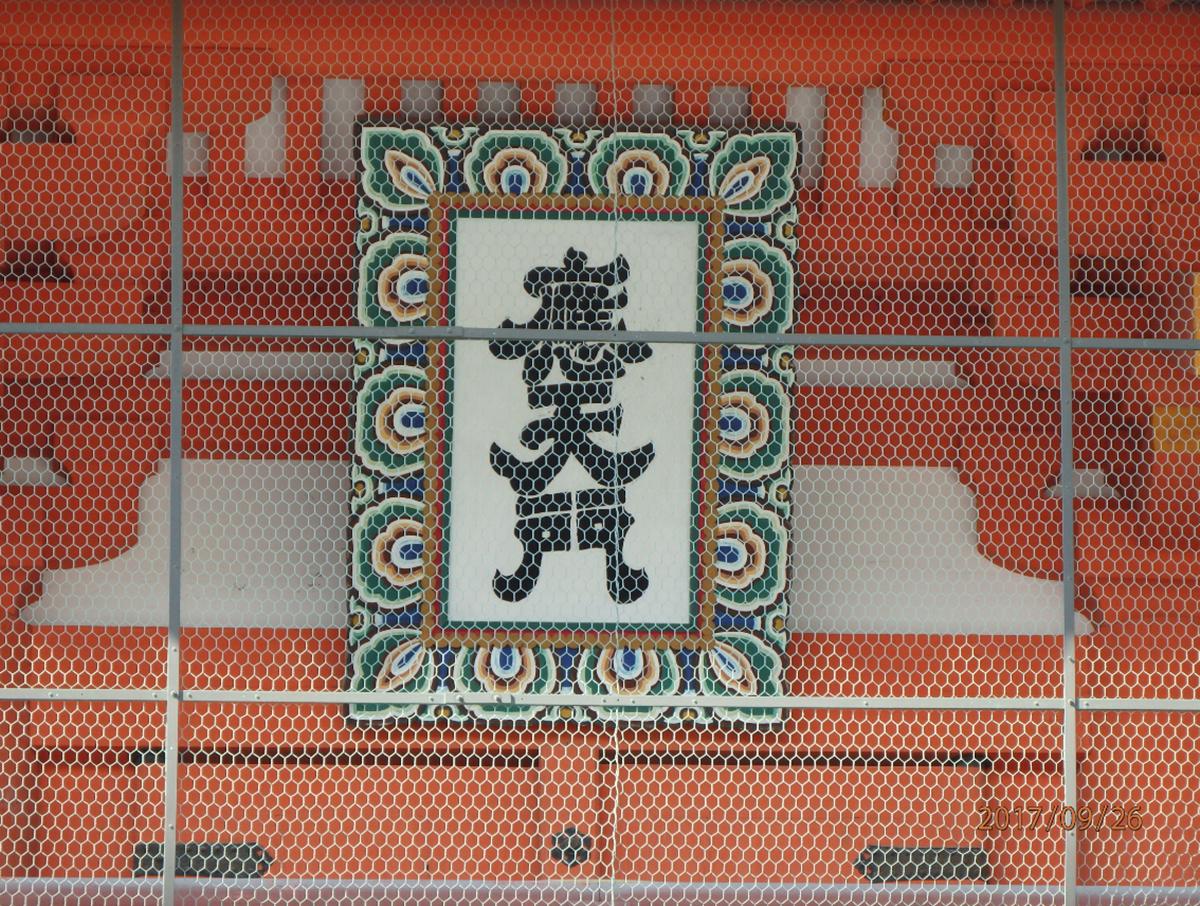 京都時代祭2019!有料観覧席はいつ、どうやって手に入れる?