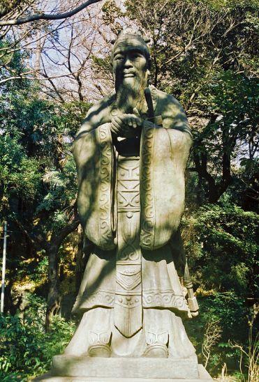 孔子の思想と名言
