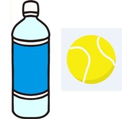 ペットボトルとテニスボール