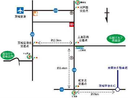 東関東自動車道 茨城北IC