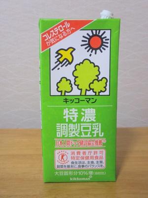 豆乳を飲むとこんな健康効果が!飲み過ぎても大丈夫?