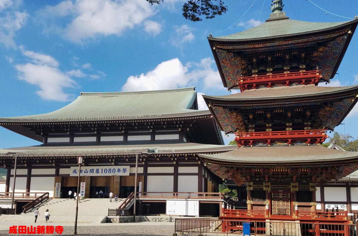 成田祇園祭2020!日程や見どころ、交通規制などをチェック