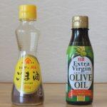 ごま油とオリーブオイルの成分の違い!身体にいいのはどっち?