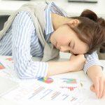 昼寝の時間で効果的なのはどれくらい?熟睡してもいいの?