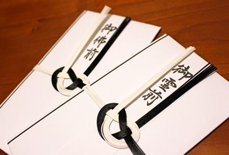 香典を郵送してもいいの?訃報を葬儀の後で知ったときは?